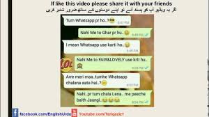 urdu boy and whatsapp conversation