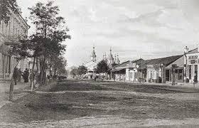 Яка вона, історія міста Нікополь?