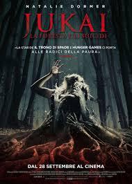Jukai - La Foresta dei Suicidi: il poster del film con Natalie Dormer