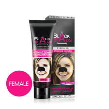 blackheads removal mask control oil