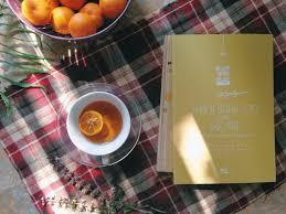Thạch sùng con trên gác mái – Nguyễn Quang Minh [Mọt sách Nhã Nam ...