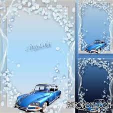 cars cartoon transpa png frame