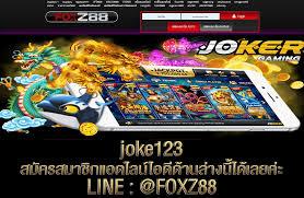 joke123 เว็บคาสิโนออนไลน์ แจกเครดิตฟรี 500 ไม่ต้องฝาก ไม่ต้องแชร์ 2020