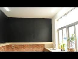 Fancy Fix Chalkboard Wall Decal Installation How To Install A Chalkboard Wall Sticker Youtube