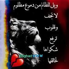 كلام حزين من القلب كلمات تمس القلب عبارات