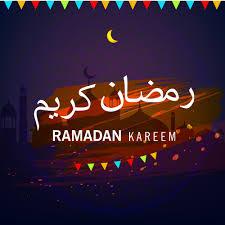 حالات واتس اب عن رمضان شهر 2020 موسوعة نت