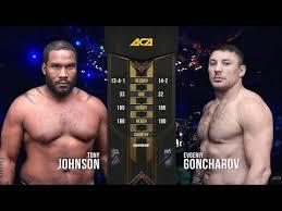 ACA 97: Tony Johnson vs Evgeniy Goncharov - YouTube