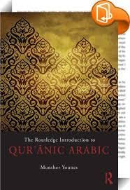 qur anic arabic