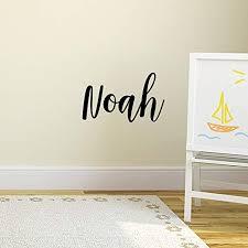 Amazon Com Vinyl Wall Art Decal Boys Name Noah Cursive Name 12 X 23 Little Boys Bedroom Vinyl Wall Decals Cute Wall Art Decals For Baby Boy Nursery Room