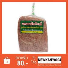 งดจัดส่งแบบเก็บเงินปลายทาง)แหนมหม้อ เจ๊หงษ์ สูตรโบราณ ปริมาณ 500กรัม  fermented pork sausage