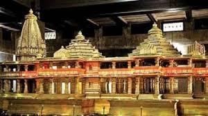 Ayodhya Ram temple Bhoomi pujan can be announced today - राम मंदिर ट्रस्ट की बैठक आज, हो सकता है भूमि पूजन की तारीख का ऐलान
