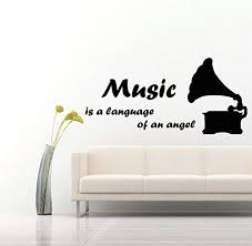 wall decals quotes vinyl sticker decal quote gramophone music is a