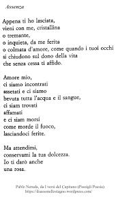 Pablo Neruda, Assenza | Pablo neruda, Citazioni poetiche e Poesie ...