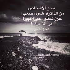 صور حزينه مع عبارات حزينه
