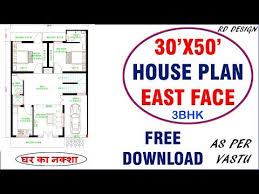 east face house plan 3bhk house plan