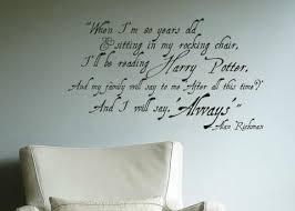 Alan Rickman Always Harry Potter Wall Decal Sticker 21 8 W X 12 5 H Lucky Girl Decals