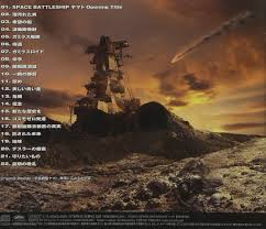 Sato, Naoki - Space Battleship Yamato - Amazon.com Music