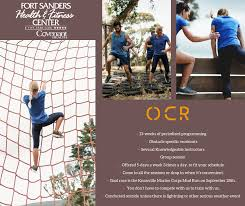 ocr fort sanders health and fitness