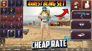 PUBG MOBILE ACCOUNT FOR SALE In Low ...