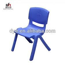 Kids Bungee Chair Kids Bungee Chair Suppliers And Manufacturers At Alibaba Com
