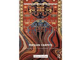 minoo moallem persian carpets
