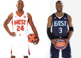 All-Star Game jerseys: the hottest 16