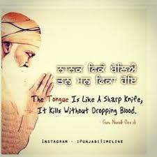 sikh inspiration
