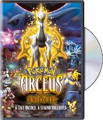 Pokémon Movie 12: Arceus and the Jewel of Life: Amazon.ca: Rica ...