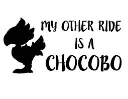 My Other Ride Is A Chocobo Vinyl Decal Final Fantasy Kweh For Car Laptop Phone Mug Or Tumbler By Nerdistheworddesign On Etsy H Vinyl Decals Vinyl Etsy