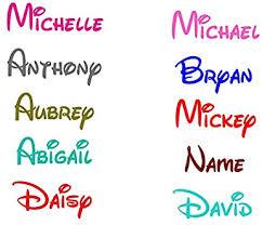 Amazon Com Pakeddeals Custom Name Decal Sticker Disney Font Personalized Clothing