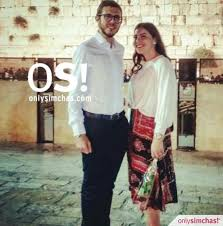 Engagement of David Azoueral & Shifra Rozen - Only Simchas