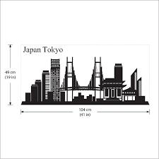 Japan Tokyo Skyline City Silhouette Vinyl Wall Art Decal