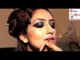 stani bridal makeup nikkah