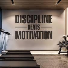 Discipline Beats Motivation Wall Decal Kuarki Lifestyle Solutions