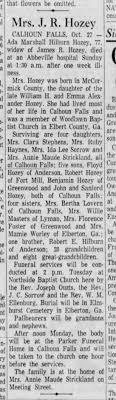 ada marshall hilburn hozey - Newspapers.com