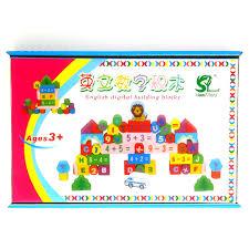 Đồ chơi xếp hình bằng gỗ - Chữ cái, số và các con vật - P526084 ...