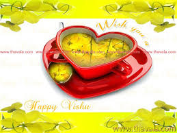 very beautiful vishu greeting pictures and photos