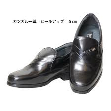genuine leather wide gentleman shoes