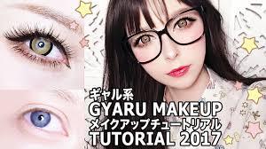 dolly gyaru makeup tutorial ギャル系