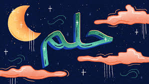 fall in love with the arabic age