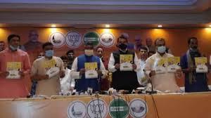 bihar vidhan sabha chunav 2020 bihar nda NDA released report card jdu and  many bjp leaders present - Bihar Election 2020: बिहार NDA ने जारी किया रिपोर्ट  कार्ड, विपक्ष पर बोला हमला-
