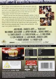 Amazon.com: Radio Days [Region2]: Mia Farrow, Dianne Wiest, Mike ...