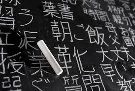learning hiragana and katakana