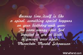 because time itself is like a friends birthday quote