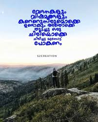 image contain sky outdoor text and nature malayalam