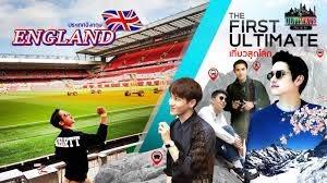 ฟุตบอล : PPTVHD36