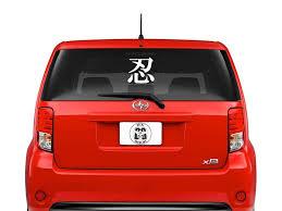 Kanji Shinobi Ninja Vinyl Car Window Laptop Decal Sticker Decal Gremlins