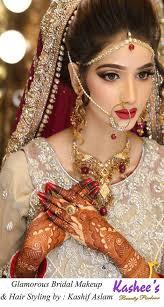bridal makeup 2017 hd saubhaya makeup