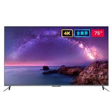 Tivi Xiaomi TV5 75 inch Đầu tiên - Giá Rẻ nhất Việt Nam
