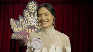 สัมภาษณ์ นางงามลาว - เบลล่า - มิเรียม หลังแถลงข่าว Miss Universe Thailand  2020 - YouTube